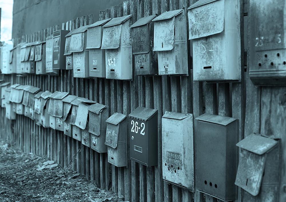 Jak zvýšit doručitelnost e-mailů